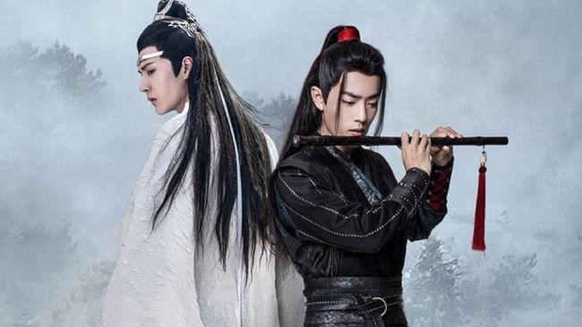 The Untamed merupakan serial China yang mengisahkan petualangan dua orang memecahkan misteri terkait peristiwa tragis di masa lalu.