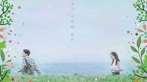 Teaser Hometown ChaChaCha, Kim Seon-ho Jumpa Shin Min-ah
