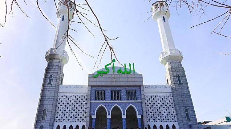 Seoul, South Korea - February 18 2018 : Seoul Central Mosque/ itaewon mosque Biggest Mosque in Seoul South Korea located in itaewon.