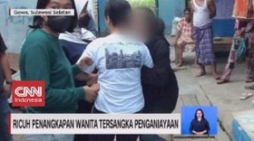 VIDEO: Ricuh Penangkapan Wanita Tersangka Penganiayaan