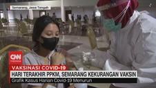 VIDEO: Hari Terakhir PPKM, Semarang Kekurangan Vaksin