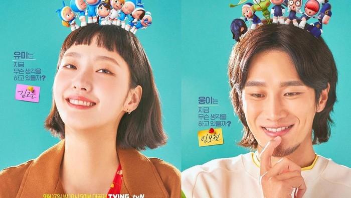 Sinopsis Drakor Terbaru Kim Go Eun, Yumi's Cell yang Diadaptasi Dari Webtoon
