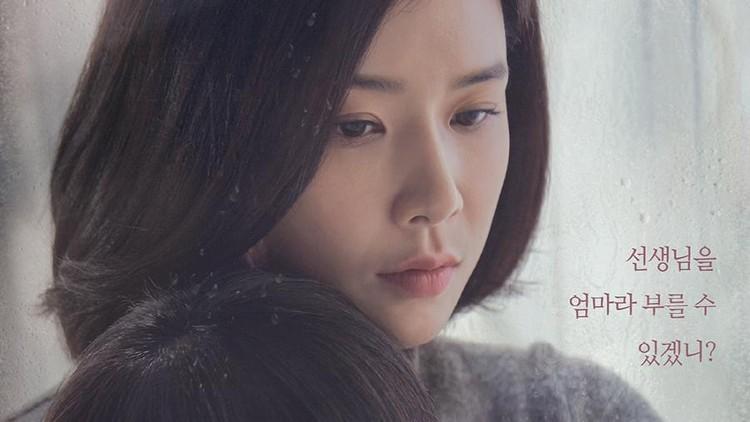 Drama Korea Mother