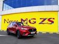 MG Umumkan Harga ZS, Senggol Rush dan HR-V