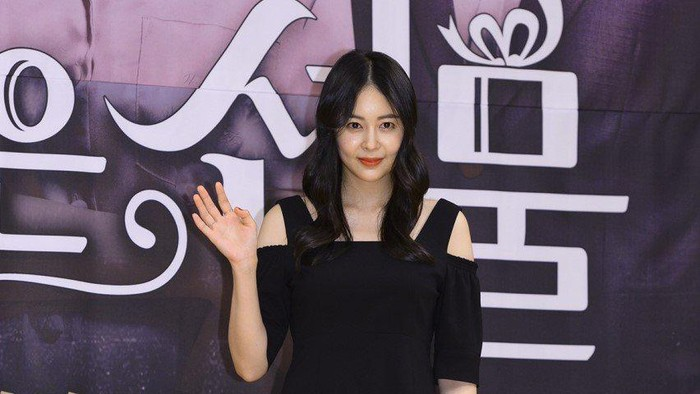 Duh, Aktris Heo Yi Jae Sempat Hiatus Karena Mengalami Pelecehan Seksual?