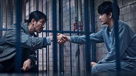 Kim Soo-hyun Dalam Gelap Penjara di Teaser One Ordinary Day