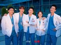 Salam Perpisahan 5 Bintang Hospital Playlist 2
