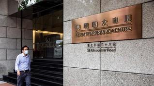 Bank Sentral China Sebut Risiko Evergrande Bisa Dikendalikan
