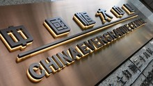 12 Perusahaan Properti China Gagal Bayar Hingga US$3 Miliar
