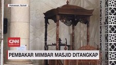 VIDEO: Pembakar Mimbar Masjid Ditangkap