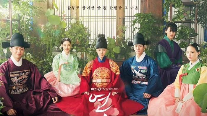 The King's Affection, Drakor Baru Netflix yang Dibintangi Rowon SF9 dan Park Eun Bin