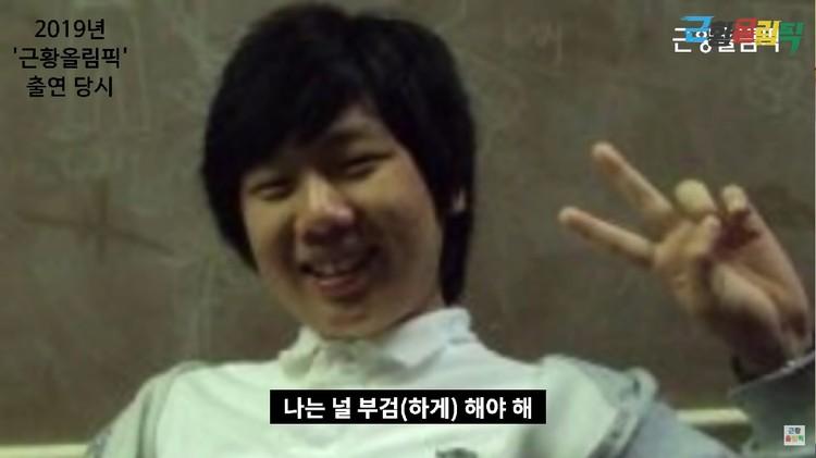 Putra Lee Sang Hee Pemain Squid Game