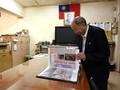 Perayaan Hari Taiwan di Hong Kong Berselimut Ketakutan