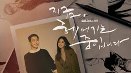 Ketakutan Song Hye-kyo di Teaser Now We Are Breaking Up